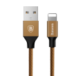 Baseus Yiven Cable, Lightning Connector, 1.2M Navy Coffee