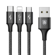 Baseus Rapid Series Type-C 3-1 Cable 1.2M For Micro+Lightning+Type-C Silver+Black