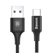 Baseus Yiven Cable For Micro 1.5M Black